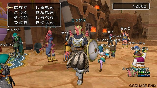 Dragon Quest X Heading To PC In The East