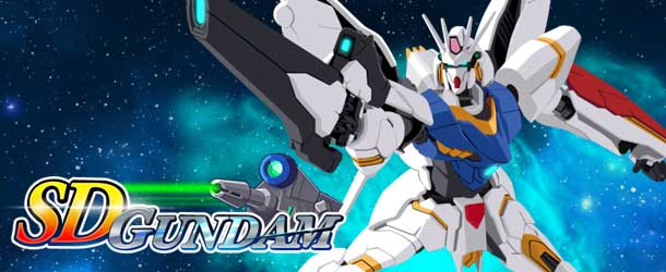SD Gundam Privilege Pack Giveaway