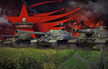 Roll Up, Roll Up! World Of Tanks MMOCCG Closed Beta Recruitment Opens