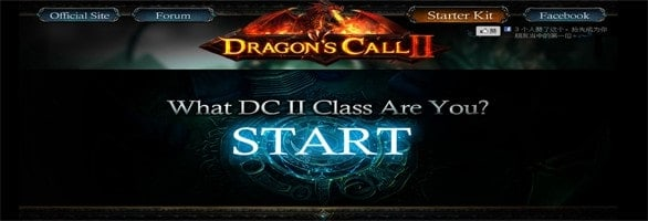 Dragon?s Call II – Second Server To Be Opened Shortly