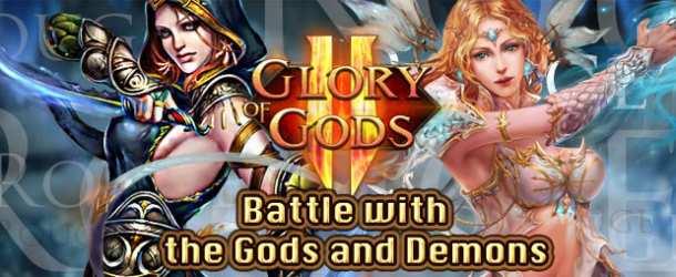 Glory of Gods II Newbie Gift Code Giveaway