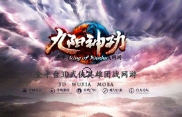 King of Wushu MOBA Trailer With Gameplay